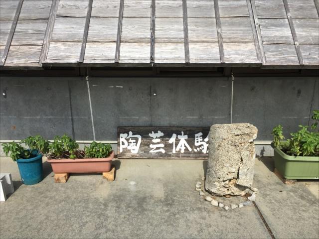 カフェ土花土花