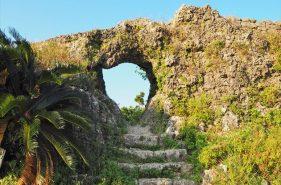 【南城市の観光】歩いて旅する沖縄|絶景スポットと歴史をのんびり巡り編