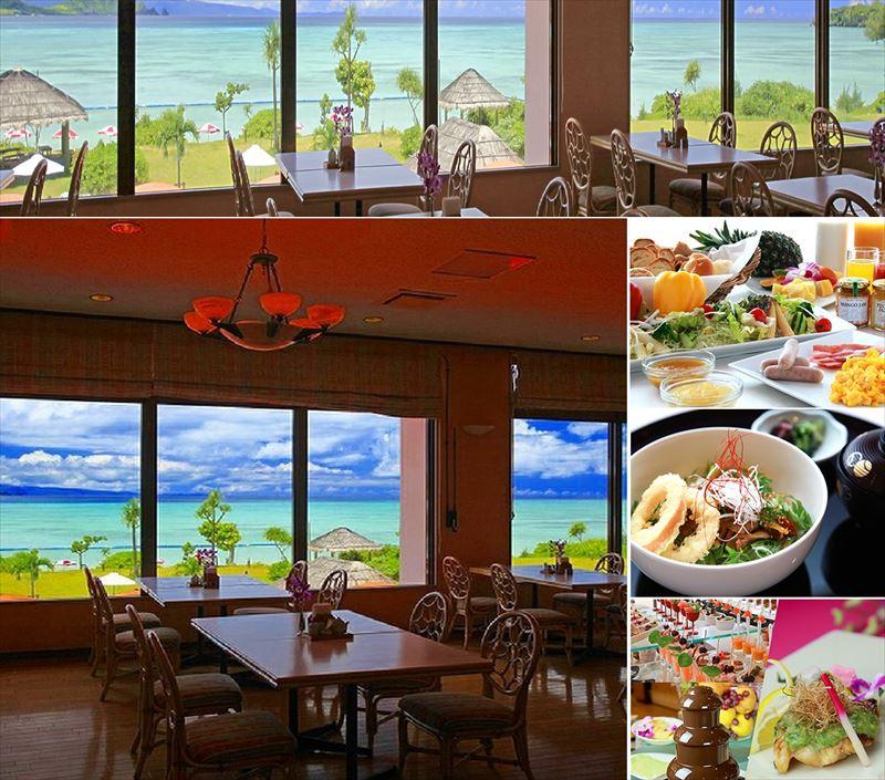 石垣シーサイドホテル レストランイメージ