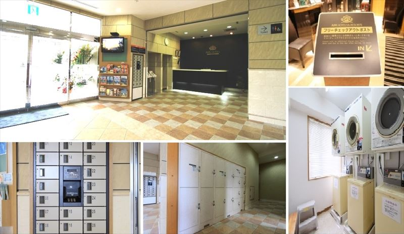アパホテル石垣島 サービスイメージ