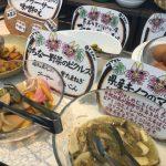 那覇で食べたいとっておき朝食10選 | 朝も貪欲に沖縄を楽しむ