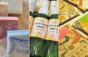ご褒美にも!お土産にも!毎日が楽しくなる沖縄コスメショップ3選♡