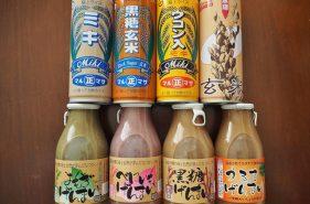 沖縄生まれの玄米ドリンク!「飲む玄米&ライス」計8種類を飲み比べてみた