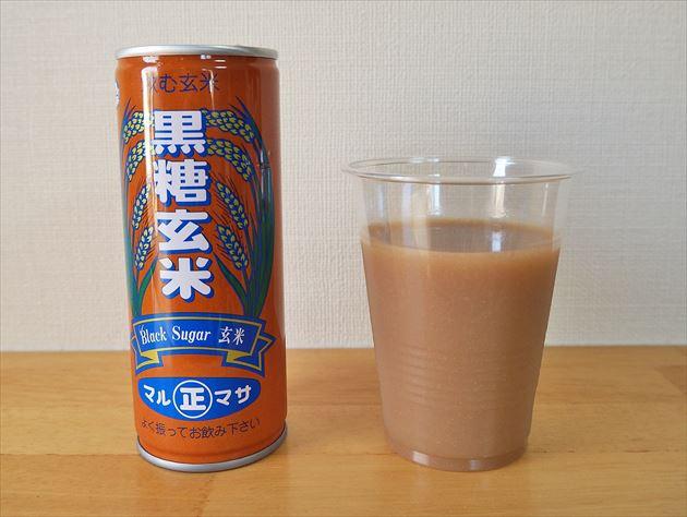 飲む玄米 黒糖玄米