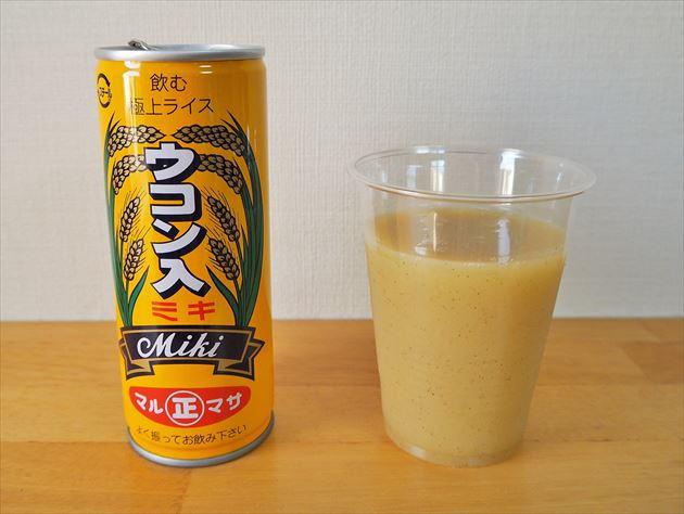 飲む極上ライス ウコン入ミキ