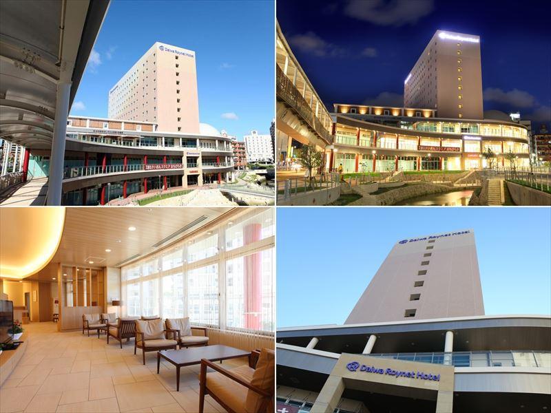 ダイワロイネットホテル那覇国際通り外観イメージ