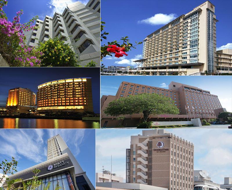那覇高級ホテル イメージ