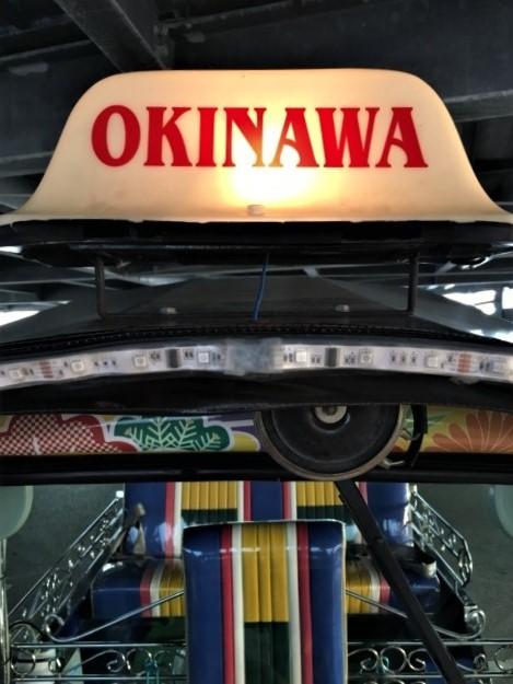 沖縄でトゥクトゥク