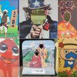 見つけると撮りたくなっちゃう!沖縄の顔ハメ看板コレクション