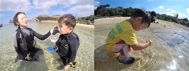 幼児もできる沖縄アクティビティ海ピクニック&フォトフレーム作りorシュノーケル