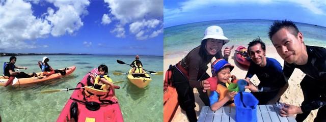 幼児もできる沖縄アクティビティカヤック&南国ホワイトビーチで熱帯魚シュノーケル