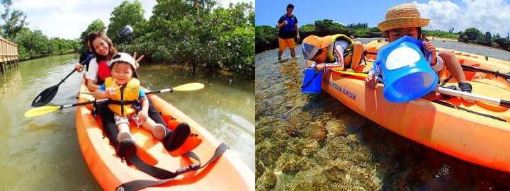 沖縄 旅行 1歳 海 川 オプショナルツアー 現地体験 カヤック