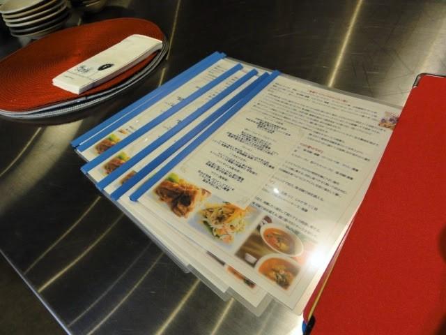 沖縄で料理教室レシピ