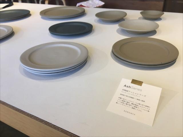 沖縄で料理教室育陶園
