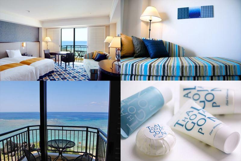 ホテル日航アリビラ 客室