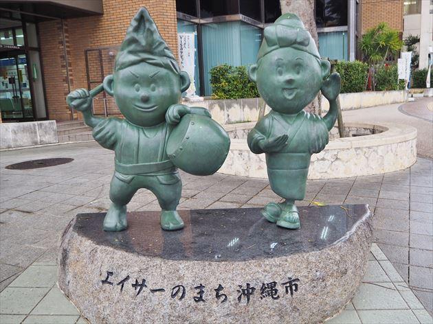 エイサーの銅像
