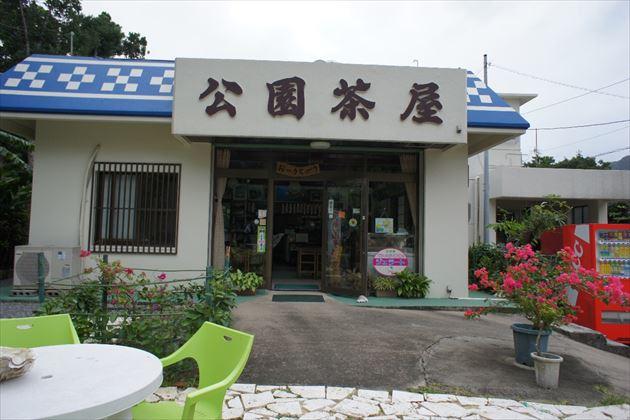 川平公園茶屋 外観