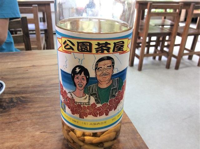 石垣島ランチ川平公園茶屋