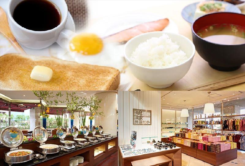 スマイルホテル那覇シティリゾート 朝食