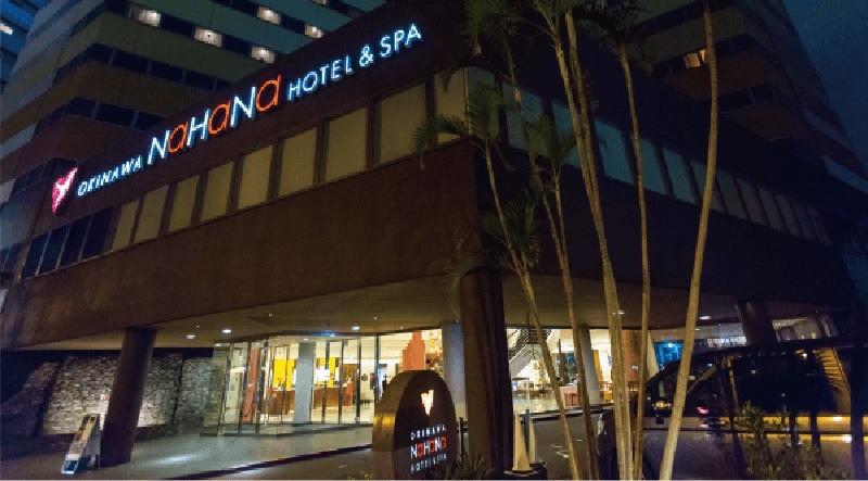 沖縄ナハナホテル&スパ 外観