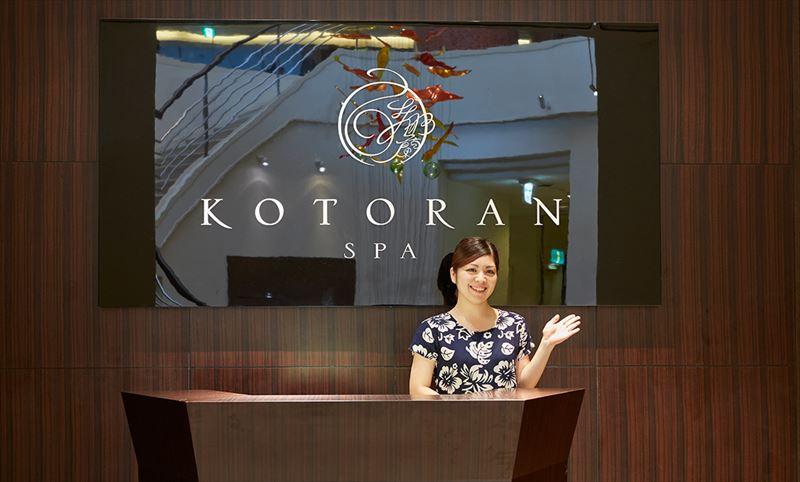 沖縄ナハナホテル&スパ フロント