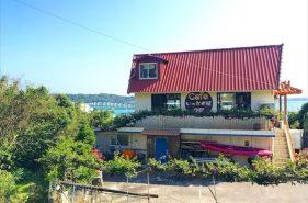 平安座島の海を見渡すカフェ「いっぷく屋」 海中道路で離島へ