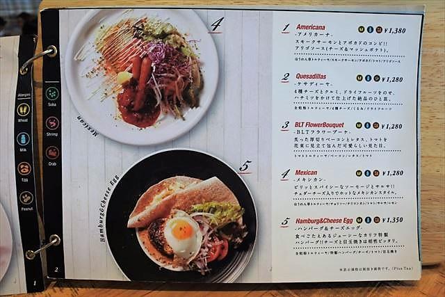 ザ・カリフキッチン沖縄