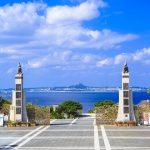 【2017年度版】沖縄の魅力がいっぱい!海洋博公園の見どころ&楽しみ方、教えます!