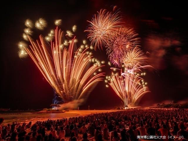 Okinawa Ocean Expo Park Image
