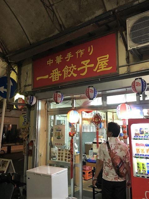 ぶらぶら栄町市場