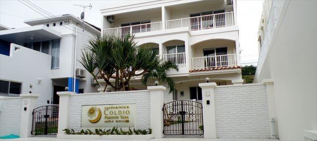 沖縄の貸別荘コルディオ・プレシャス屋嘉
