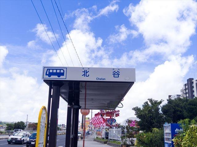 いくつ読めるかな?沖縄の難読地名をめぐってドライブ