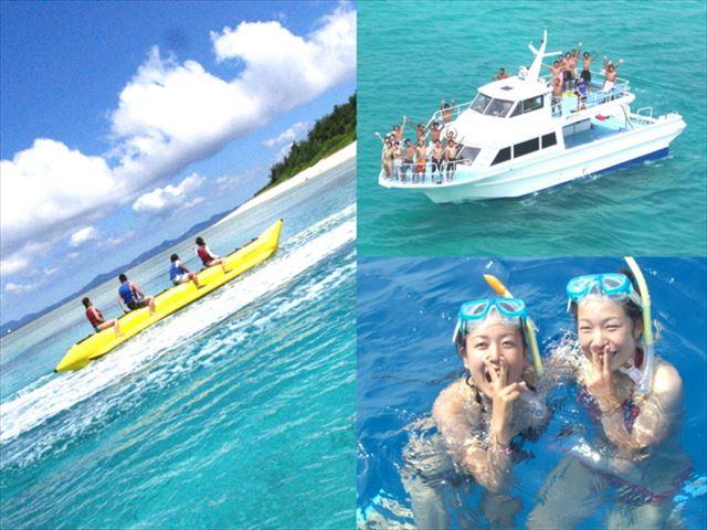 水納島 バナナボート