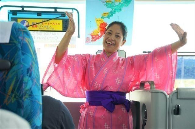 セルリアンブルーの沖縄バスツアー