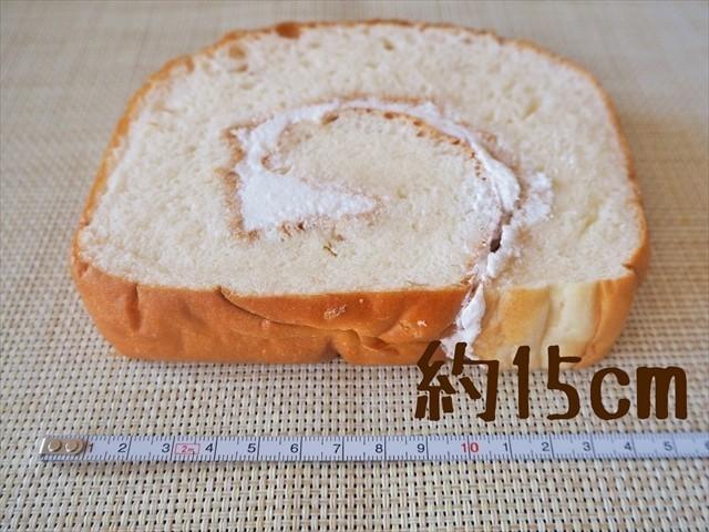 沖縄の大きなパン