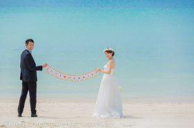沖縄で結婚式♡リゾ婚徹底解剖!費用・チャペル・フォトウェディングetc.