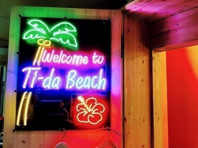 ti-da beach