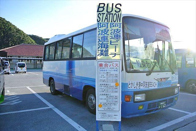 渡嘉敷島バス