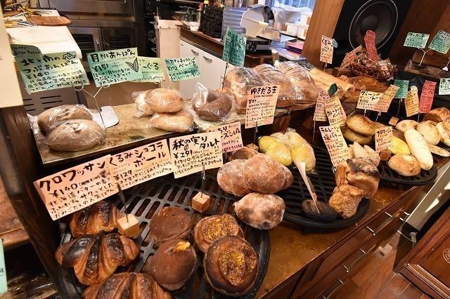 パン好きが通う沖縄のパン屋さん