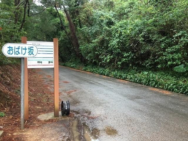 久米島 観光