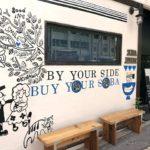 まるでカフェのような雰囲気!これまでにない沖縄そば「EIBUN」