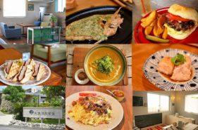 沖縄旅行の子連れディナーはここで決まり! 気兼ねなく過ごせる飲食店9選