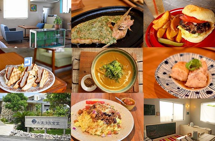 沖縄旅行の子連れディナー