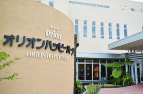 沖縄といえば「オリオンビール」!名護で大人の工場見学に参加しよう