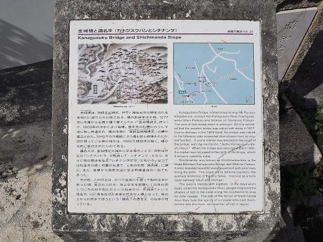 沖縄 怖い話