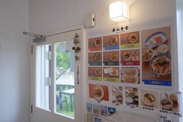 港川外人住宅 ランチ