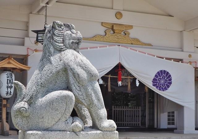 沖縄 神社
