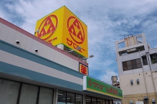 サンエーV21食品館 高良店 外観
