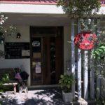 赤瓦屋根×やちむん空間「土~夢ごはんカフェ」でランチタイム