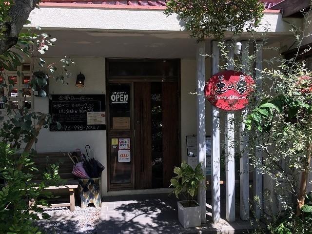 土~夢ごはんカフェ 外観